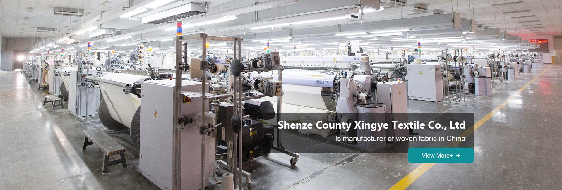 Xingye Textile